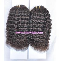 Kinky curly weave Hair Extension