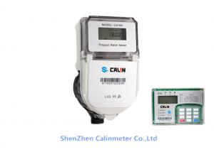 China Malawi Split Keypad Type Non-return Valve Mobile Payment Integration Prepaid Water Meter on sale
