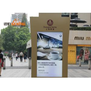 China 55inch High Brightness Outdoor LCD Advertising Display Digital Signage Enclosures With WiFi on sale
