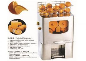 China Frucosol Automatic Orange Juicer Machine / Orange Juice Squeezing Machine For Gymnasium on sale