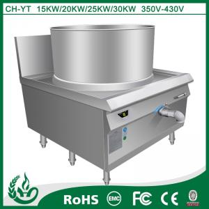 China Energy-saving electric cooking boiler on sale