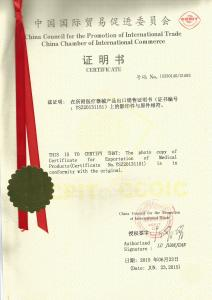 China Thailand embassy certification, no document limit, 12-15 working days. on sale