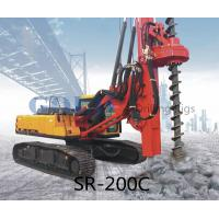 20m 800mm SR200M Rotary drilling rig caisson pile foundation