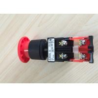 AR22V2L Emergency Stop Switch Cutter Assembly Suitable For YIN Auto Cutter Machine