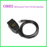 2013 New Release VAG 12.10.3 vag 12.1 vag 12.10 Car Diagnostic USB Cables
