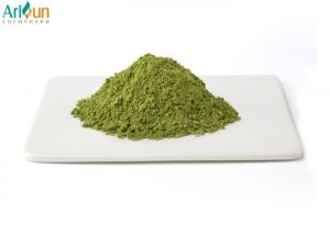 China Arisun New R & D Flavor Milk Tea Flavor Latte Matcha Powder High Purity on sale