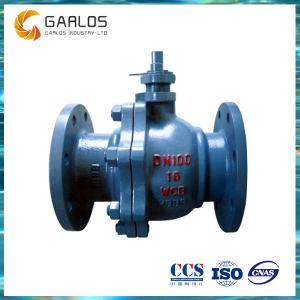 China Q41F Manual Floating Ball Valve on sale