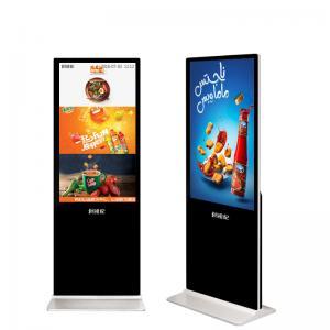 China 43 inch 1080P HD wifi lcd digital advertising kiosk SAMSUNG LG original panel on sale