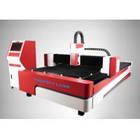 Metal Fiber Laser Cutter For Optical Carbon Stainless Steel,High precision