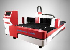 China Metal Fiber Laser Cutter For Optical Carbon Stainless Steel,High precision on sale