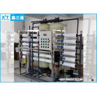 Food Industrial Water Treatment  System for Beverage Plant