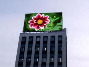 China P3.91 outside full-color high refresh rate LED Display with MB5124 IC 500x1000mm cabinet on sale