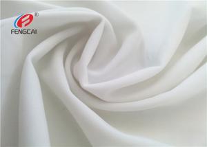 China Anti uv fabric 83 nylon 17 spandex swim short fabric for swimwear on sale