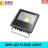 30w led flood light distributor & 10-200w led lighting with CE and Rohs certification