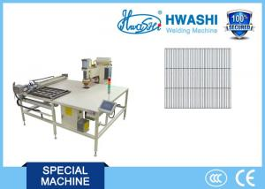 China Hwashi X/Y Axis Feeder Automatic Wire Mesh Welding Machine with in 1000mmx1000mm on sale
