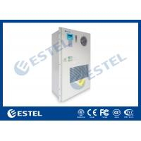 2500W Outdoor Cabinet Air Conditioner Rated Input Power 1012W AC220V 60Hz Compressor Cooling System