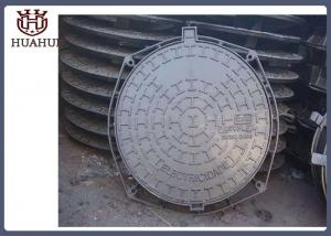 China Public Use Ductile Iron Pipe Fittings Manhole Cover With Frames En124 Design on sale