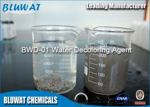 China El Salvador Dicyandiamide Formaldehyde Polymer Qualified Supplier Bluwat on sale