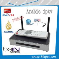 Arabic iptv box 2015 best selling, no monthly payment with free 1500 tv channels set top