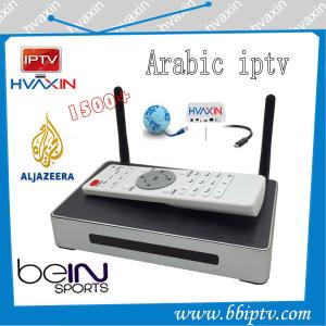 China Arabic iptv box 2015 best selling, no monthly payment with free 1500 tv channels set top wholesale