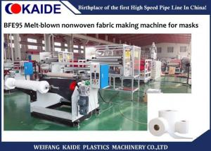 China BFE95 Meltblown Fabric Making Non Woven Fabric Manufacturing Machine With Low Noise on sale