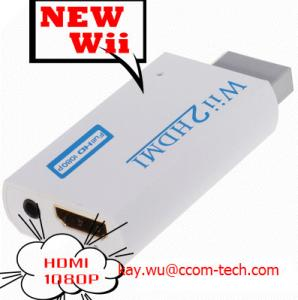 China Wii to HDMI Converter/HD Adapter(Upscaler), 1080P, transmit Wii to HDTV/HD projector on sale