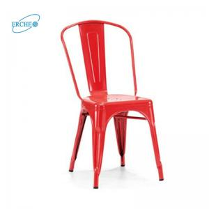 China mesh dining chairs industrial metal colored chair on sale