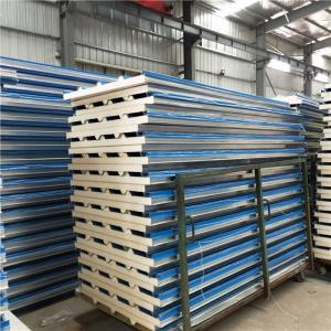 China polyurethane foam refrigerated insulated 0.326mm blue corrugated roof panel on sale