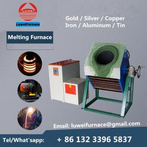 China Cheap price Gold silver copper iron alumum steel ingot 15kw induction melting furnace portable melting furnace on sale