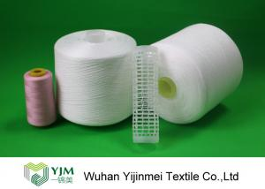 China 100% spun polyester sewing thread , Knitting / weaving strong polyester thread  on sale