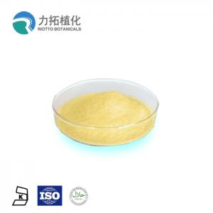 China 99% Coenzyme Q10 Chemical Intermediate CAS 303-98-0 For Anti - Oxidation on sale