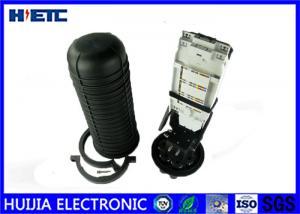 China IP68 Fiber Optic Splice Enclosure , Dome Fiber Optic Splice Closure on sale