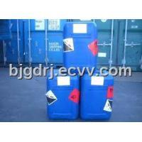 Glacial Acetic Acid industrial grade china supplier