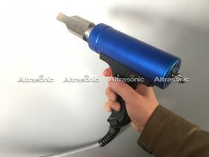China Ultrasonic Plastic Spot Welding Machine For Door Armrest Seat Keyboard Plate on sale