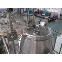 China High Speed Shear Wet Mixer Granulation Machine 3 - 280kg/Batch Output on sale