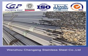 China Brushed A269 / A270 / A312 Seamless 316 Stainless Steel Pipe 4 Inch / 6 Inch For Handrail on sale