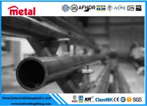 China Dia 3 Inch Austenitic Stainless Steel Pipe For Orthopaedic Implants UNS S31653 on sale