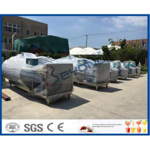 China 1000L / H Soya Milk / Yogurt Processing Plant , Skid Mounted Flavored Milk / Juice Production Line on sale