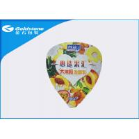 China Double / Single Side Embossed Aluminum Foil Seal Lids For Bottles / Yoghurt Cup Heat Sealed on sale