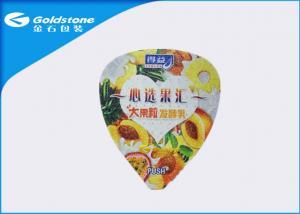 China Double/simple côté a gravé des couvercles en refief de joint de papier d'aluminium pour les bouteilles/tasse de yaourt thermoscellée on sale