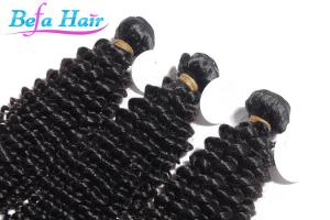 China 100% Virgin Kinky Curly Weave Human Hair 12-14 Inch Hair Extensions on sale