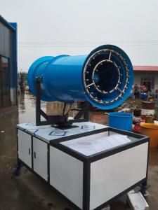 China Industrial Water Cannon For Dust Control / Sprinkler Truck Dust Control Water Spray on sale