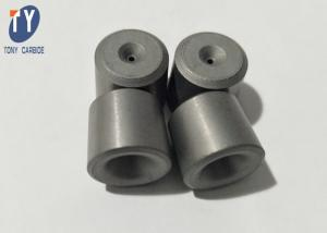 China Wearable Tungsten Carbide Wire Drawing Dies For Drawing Copper Wire High Hardnes on sale