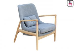China Oak Wood Blue Restaurant Sofa Chair Nordic Modern Type 66 * 69 * 84 Cm on sale