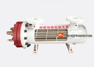 Quality refrigerador de água 316L Shell & de permutador de calor, de Shell e de tubo do tubo evaporador for sale