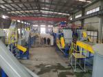 Customized Size Plastic Washing Recycling Machine 500-3000kg/H?Capacity