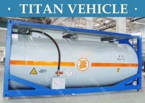China Carbon Steel ISO Tanker container , 20ft Diesel Fuel LNG LPG Transport Tank Container on sale