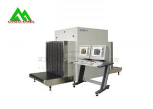 China High Sensitivity Security X Ray Baggage Scanner / Luggage X Ray Machine on sale
