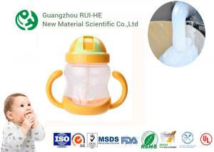 China 6250-70 2 Part Liquid Silicone Rubber High Transparency Silicone Oil Raw Material on sale