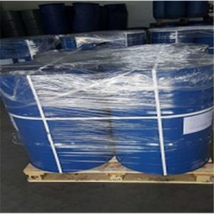 China Hot Selling PDMS/Cas NO: 63148-62-9 Far-ranging Chemicals use 201 methyl silicone oil on sale